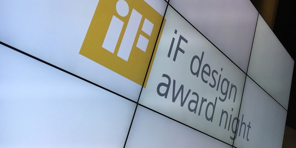 iF design award night impressions